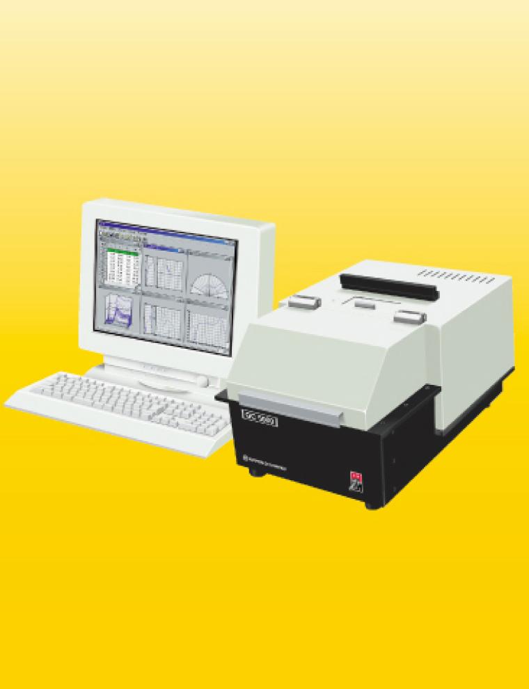 変角光度計GC 5000L画像