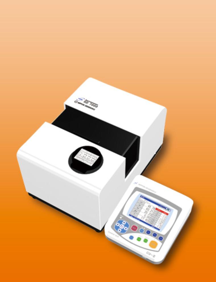 分光色彩計SD 7000 (CU-Ⅱ仕様)画像